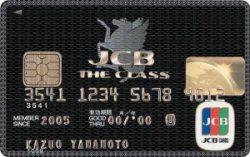 Jcbclass